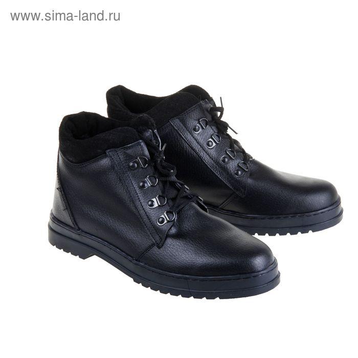 """Военные ботинки """"БМ-1/1"""", искусственный мех, зимние, размер-43"""