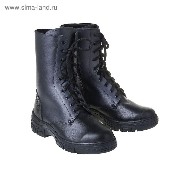 """Тактические ботинки """"БМ Омон """" на молнии, натуральный мех, зимние, размер-44"""