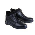 """Военные ботинки """"БМ-1/1"""", искусственный мех, зимние, размер-44"""