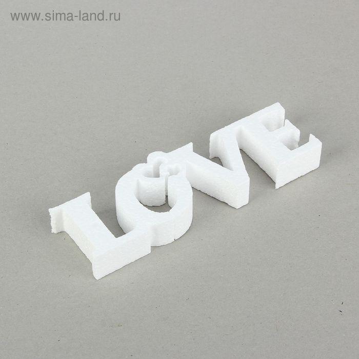 """Форма объемная из пенопласта """"Love"""" с сердцами 20*6 см"""