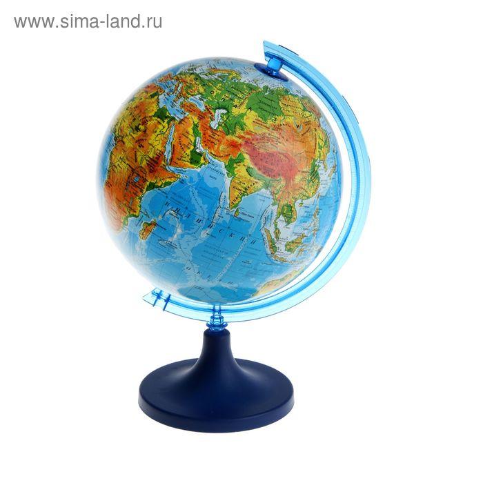 Глобус физический диаметр 250мм