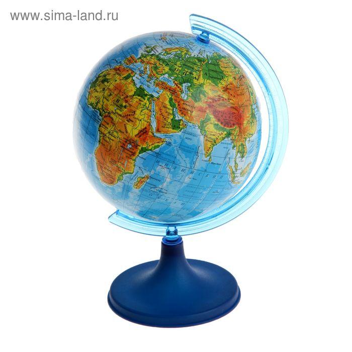 Глобус физический диаметр 110мм