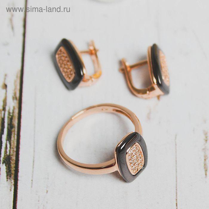 """Набор 2 предмета: серьги, кольцо """"Керамика"""" прямоугольник скругленный, цвет чёрный в золоте, р-р 17"""