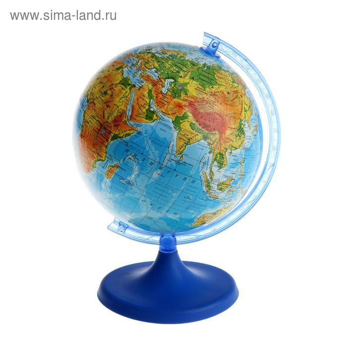 Глобус физический диаметр 160мм