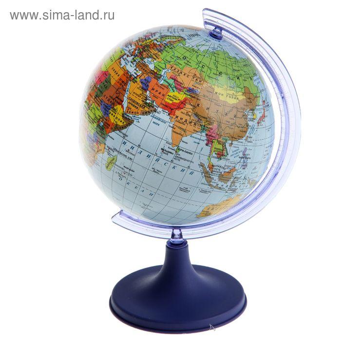Глобус политический диаметр 110мм