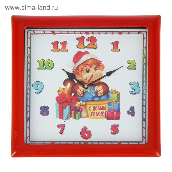 """Часы настенные квадратные """"Обезьянка с Новым годом!"""""""