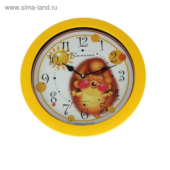 """Часы настенные круглые """"Ежик"""""""