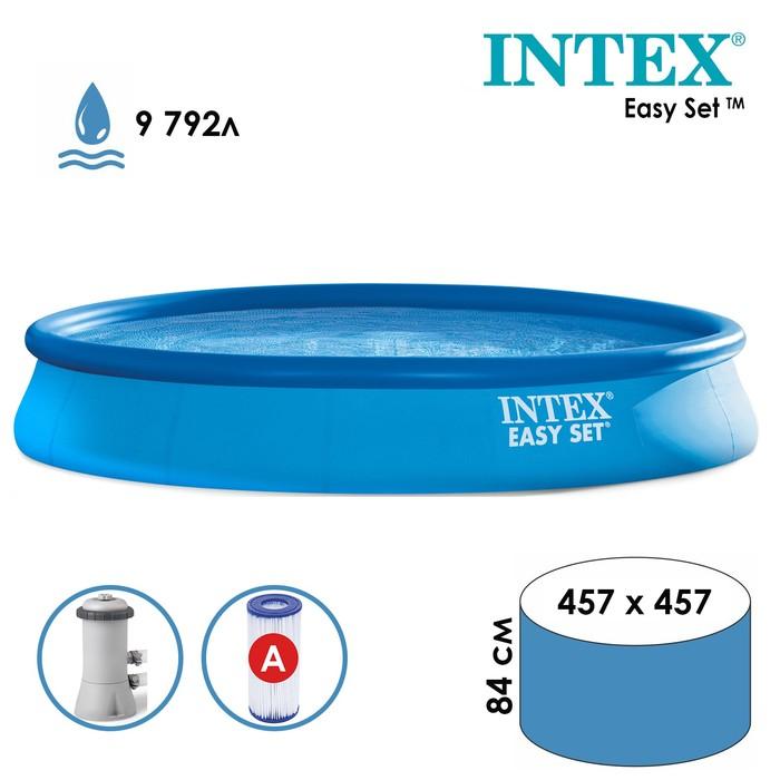 Бассейн надувной Easy Set, 457х84 см, фильтр-насос 28158 INTEX