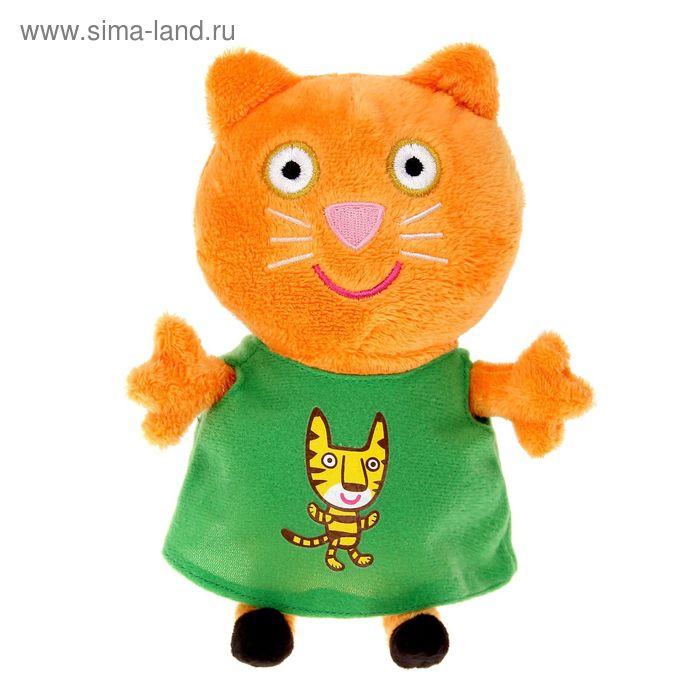 Мягкая игрушка «Кенди с тигром»