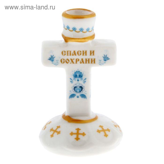 """Подсвечник """"Крест"""", спаси и сохрани"""