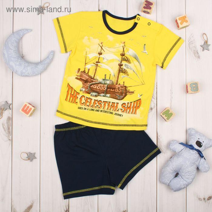 Комплект для мальчика (футболка+шорты), рост 86 см (18 мес), цвет лимон/т.синий Н001_М