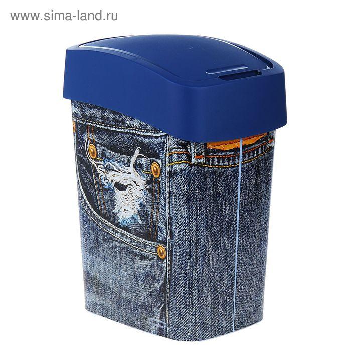"""Контейнер для мусора 25 л """"Flip Bin. Джинс"""""""
