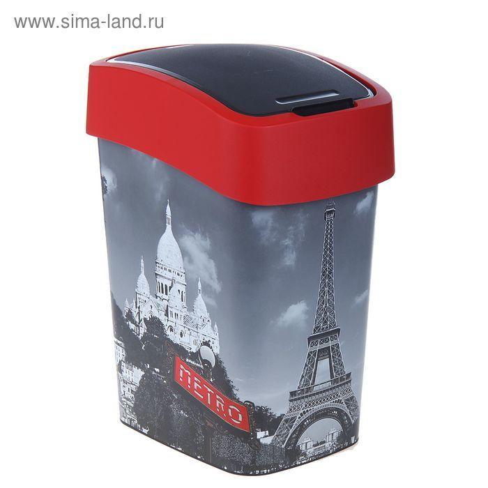 """Контейнер для мусора 25 л """"Flip Bin. Париж"""""""