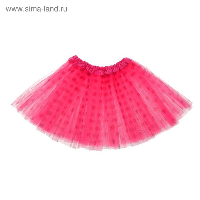 "Карнавальная юбка ""Горох"" 3-х слойная 4-6 лет, цвет розовый"