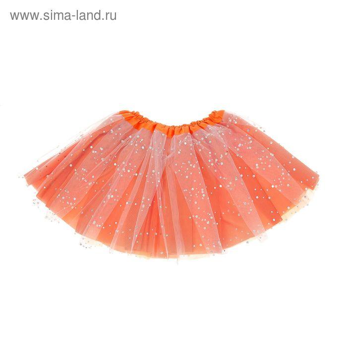 "Карнавальная юбка ""Модница"" 3-х слойная 4-6 лет, цвет оранжевый"