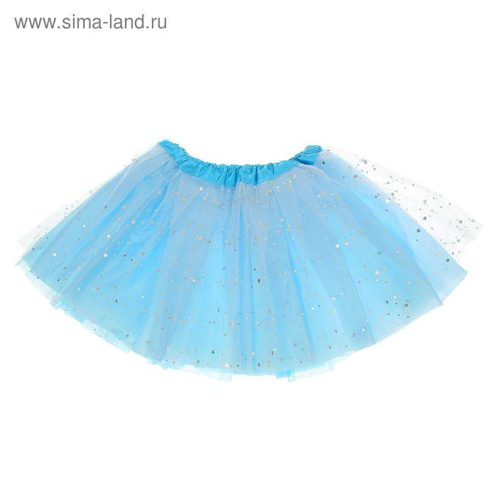"""Карнавальная юбка """"Модница"""" 3-х слойная 4-6 лет, цвет голубой"""