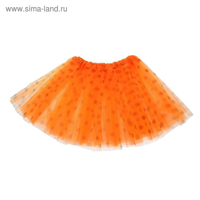 """Карнавальная юбка """"Горох"""" 3-х слойная 4-6 лет, цвет оранжевый"""