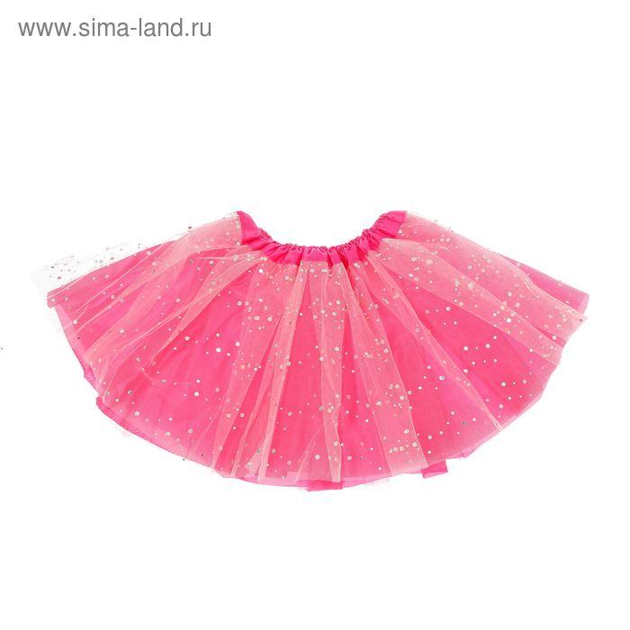 """Карнавальная юбка """"Модница"""" 3-х слойная 4-6 лет, цвет розовый"""