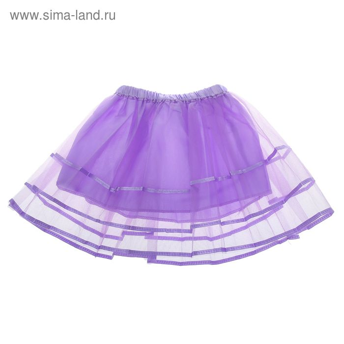 Карнавальная юбка 2-х слойная 4-6 лет, цвет фиолетовый
