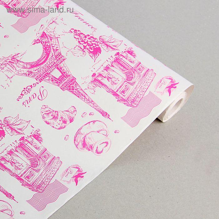 """Бумага упаковочная """"Париж"""" розовый, 0,84 х 8 м"""