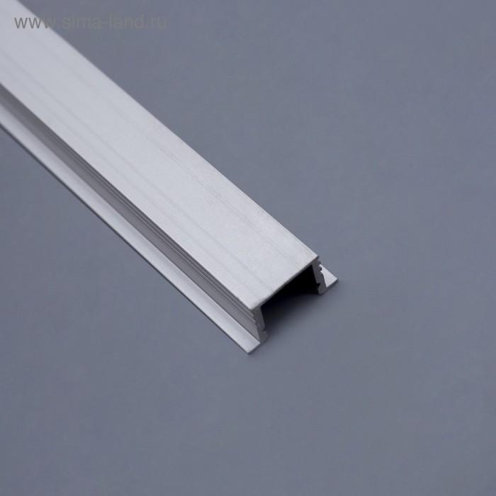 Профиль ЛПВ-12 алюминиевый анодированный 12*16*2000 серебро
