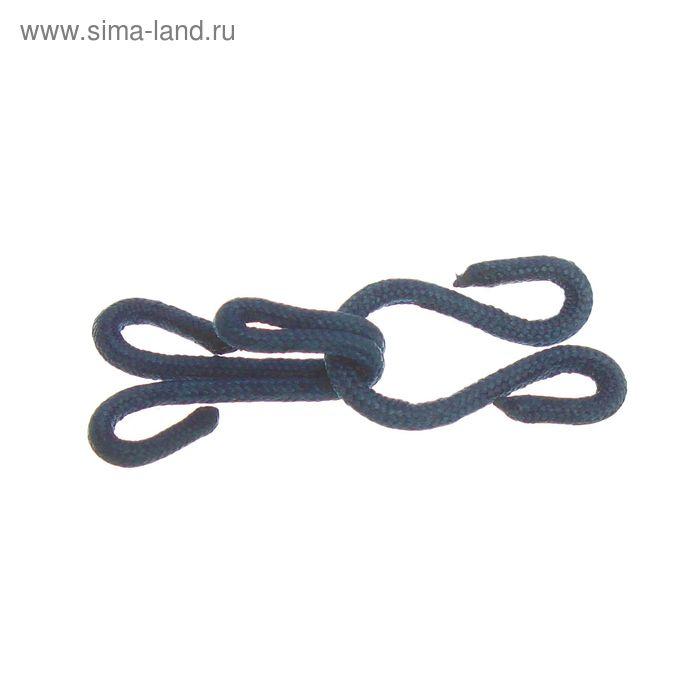Крючки шубные обтяжные, 10шт, цвет тёмно-серый