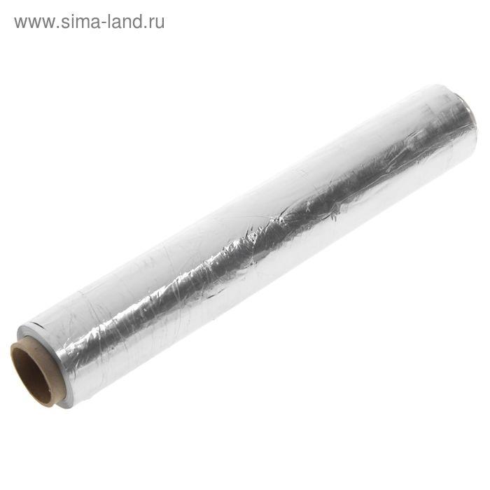 """Фольга алюминиевая пищевая """"Эконом"""" 30 см, 9 мкм, рулон 100 м"""