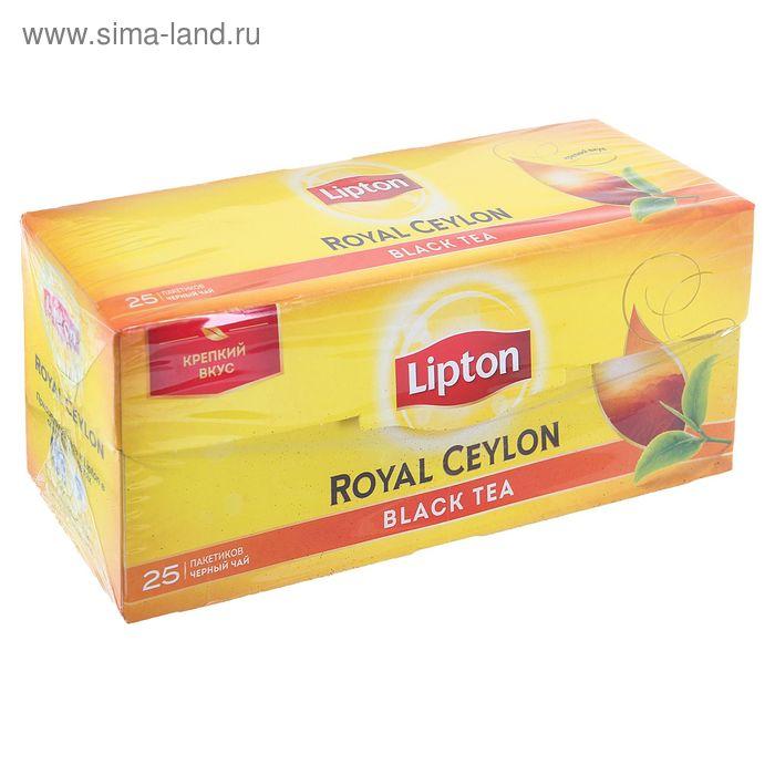 Чай черный Lipton Royal Ceylon, 25 пакетиков*2 г