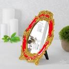 """Зеркало интерьерное """"Версаль"""", с эмалью, овальное, цвет красный"""