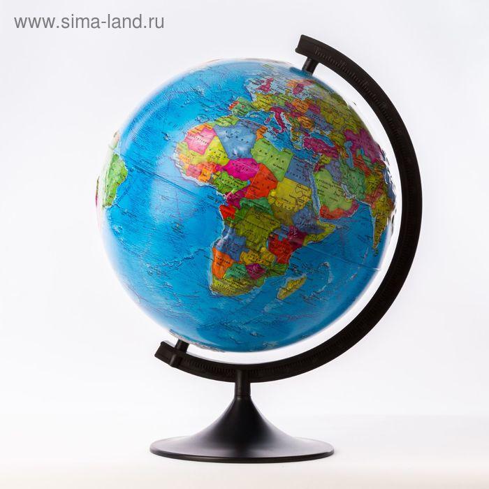 """Глобус политический рельефный диаметр 320мм """"Классик"""""""