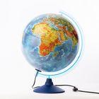 Глобус физико-политический «Классик Евро», диаметр 320 мм, с подсветкой