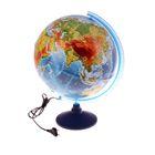 Глобус физический «Классик Евро», диаметр 320 мм, с подсветкой