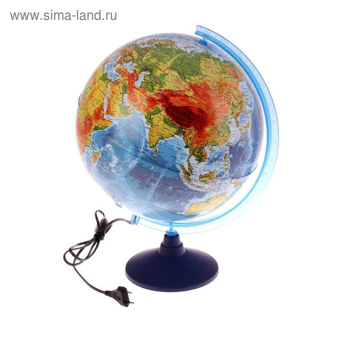 """Глобус физический диаметр 320мм """"Классик Евро"""", с подсветкой"""