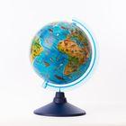 """Глобус зоогеографический Детский диаметр 210мм """"Классик евро"""""""