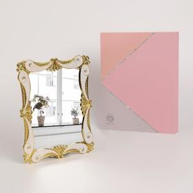 """Зеркало интерьерное """"Версаль"""", с эмалью, прямоугольное, цвет кремовый"""