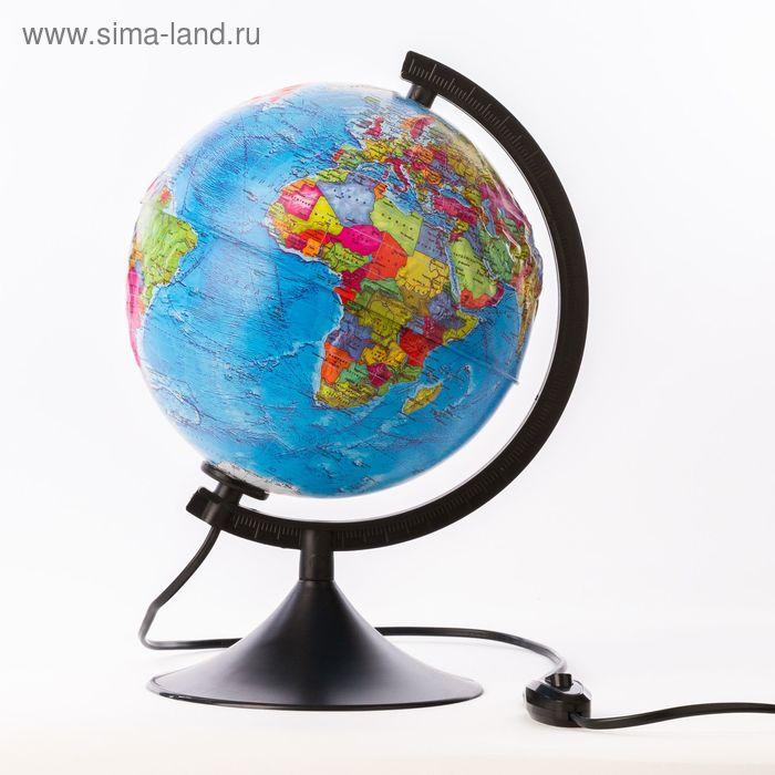 """Глобус политический рельефный диаметр 210мм """"Классик"""", с подсветкой"""