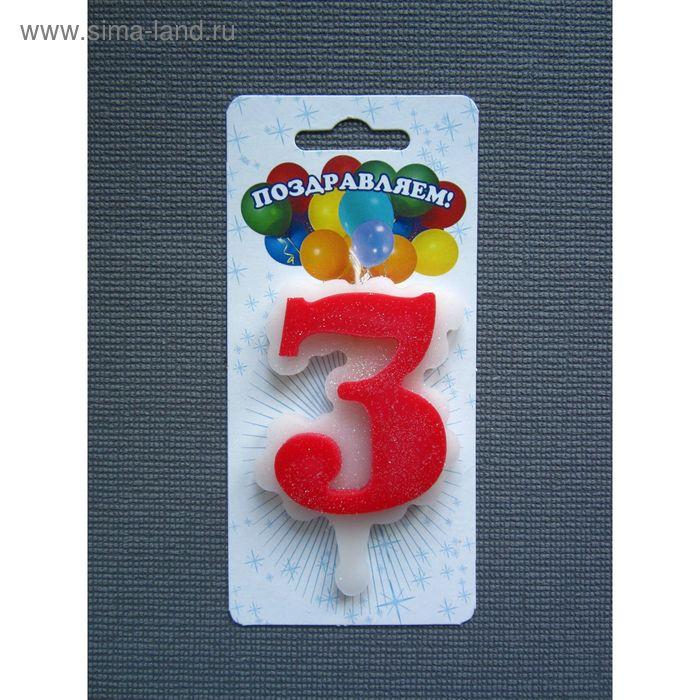 """Свеча для торта """"Облако"""" цифра красная """"3"""", большая"""