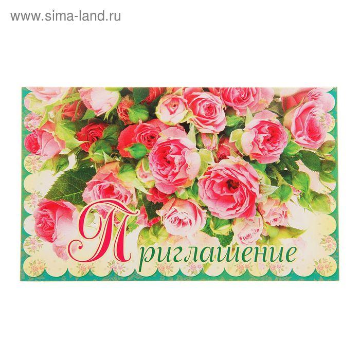 """Приглашение """"цветы и листья"""""""