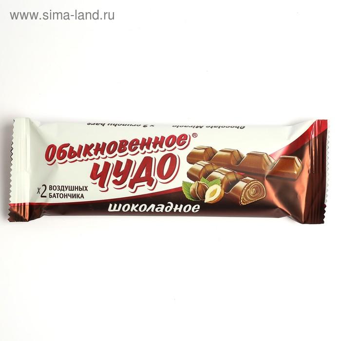 """Конфеты вафельные """"Обыкновенное чудо"""", шоколадное, 55 г"""