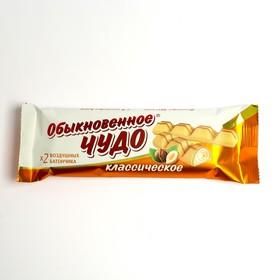 """Конфеты вафельные """"Обыкновенное чудо"""", классическое, 40 г"""