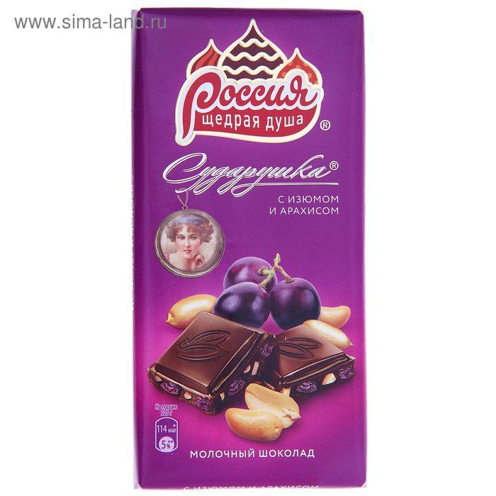 "Шоколад ""Россия щедрая душа"" Сударушка арахис-изюм, 90 г"