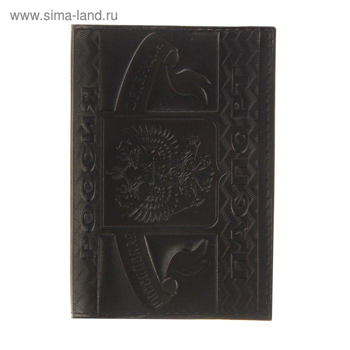 """Обложка для паспорта, тиснение, """"Герб"""", чёрная"""