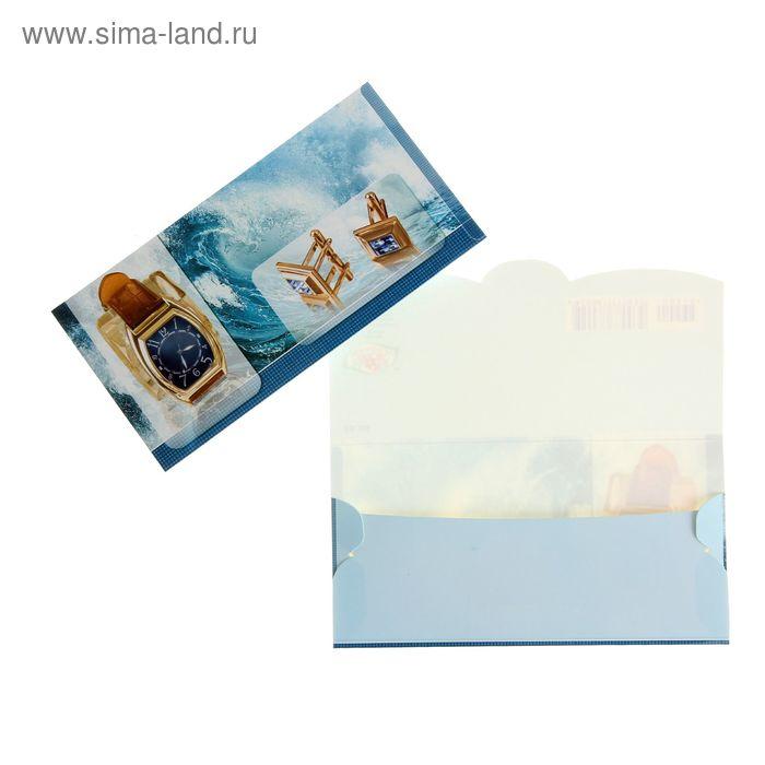 Конверт для денег универсальный; часы, запонки, вода на фоне