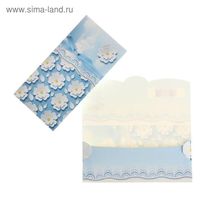 Конверт для денег универсальный; голубой фон, белые цветы