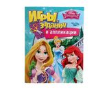 Игры, задания и аппликации Disney «Принцесса»