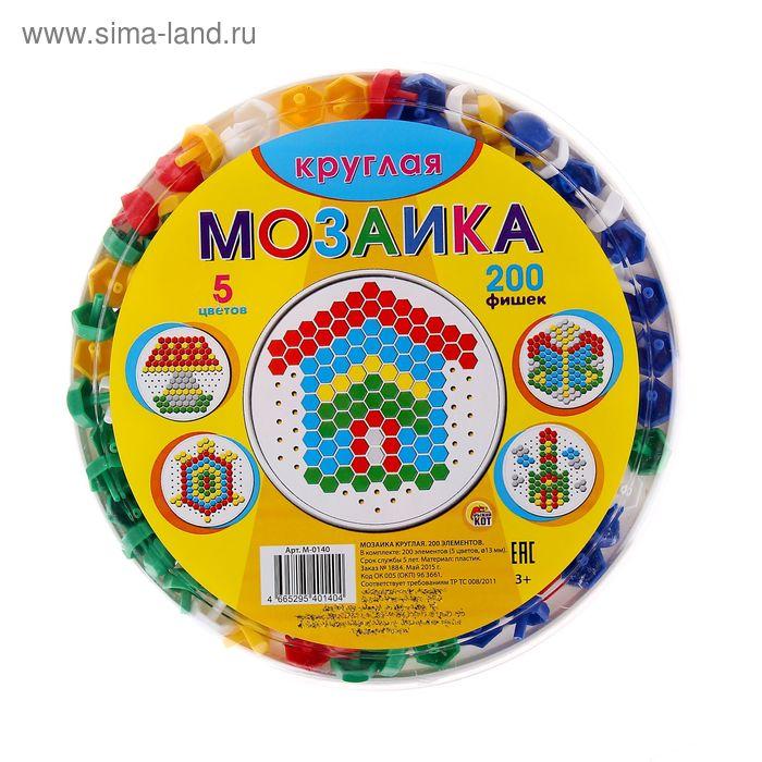 Мозаика круглая, 200 элементов