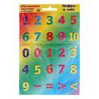 Карточки обучающие «Цифры и счёт» на магнитах
