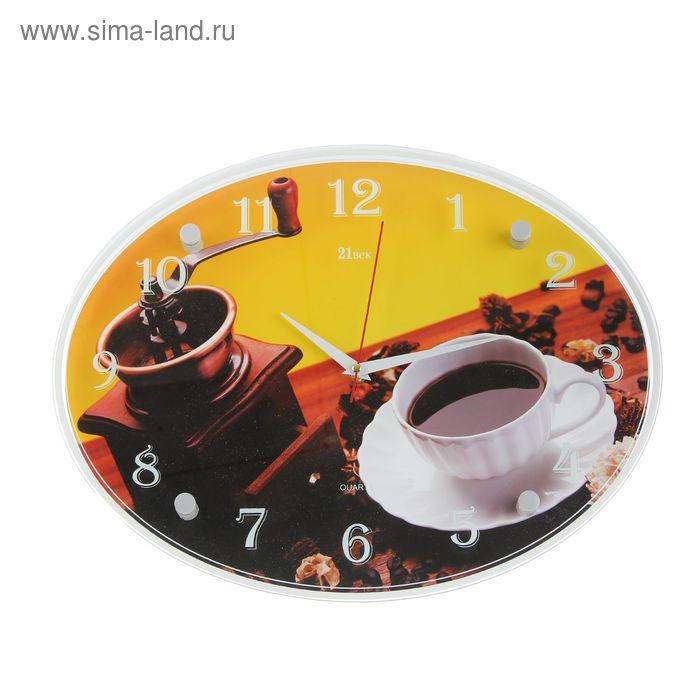 """Часы настенные круглые """"Кофемолка и чашка кофе"""", 35х46 см"""