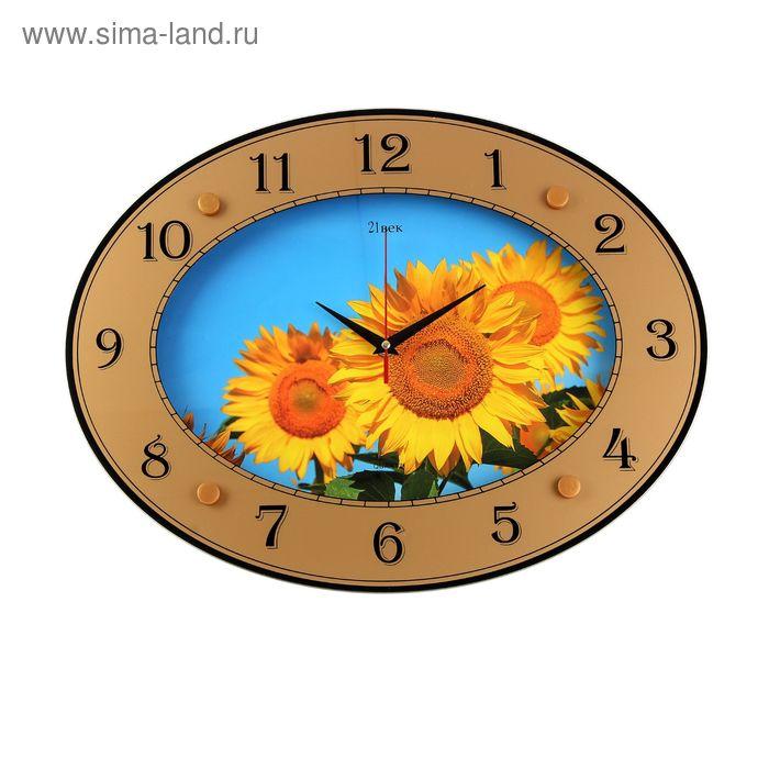 """Часы настенные овальные """"Подсолнухи"""", 35х46 см"""