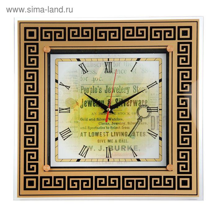 """Часы настенные квадратные """"Jewerely Store"""", 31х31 см"""